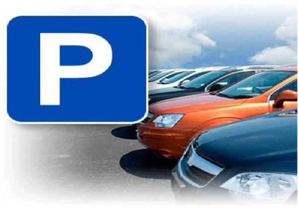 За неоплату парковки введен штраф