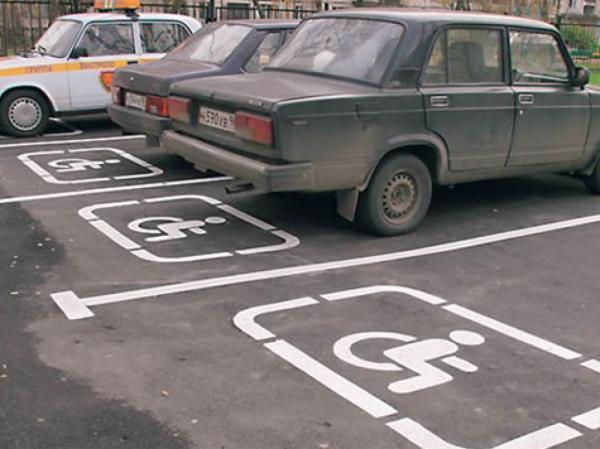 Введен штраф за нарушение правил парковки