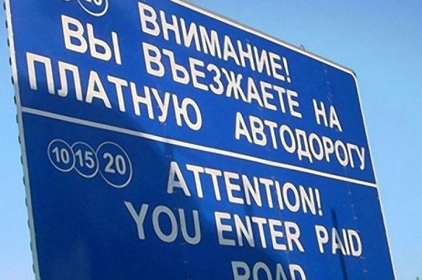 Въезд в центр Киева могут сделать платным