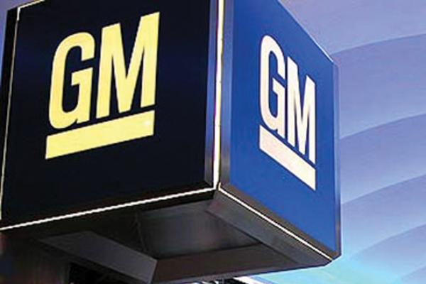 General Motors отзывает более 220 тысяч автомобилей