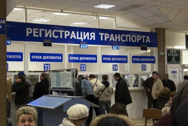 Скоро автомобили в Украине будут регистрировать по-новому