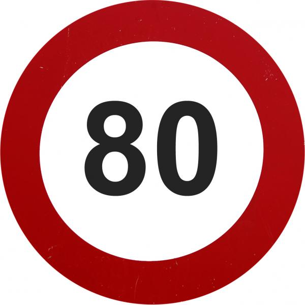 На отдельных участках дорог столицы допустимый скоростной лимит повышается до 80 км\ч