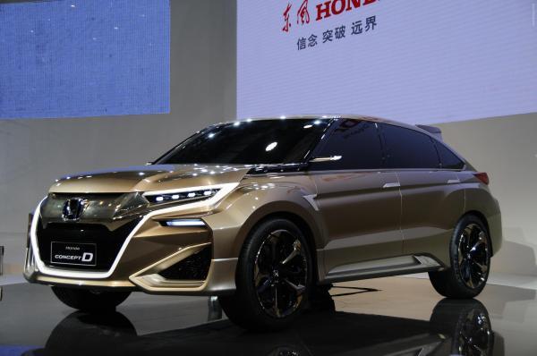 Honda показала Concept D в Шанхае