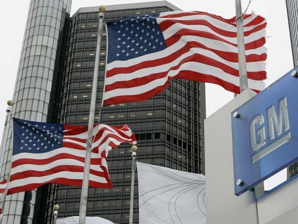 General Motors согласился выплатить штраф за сокрытие производственных дефектов