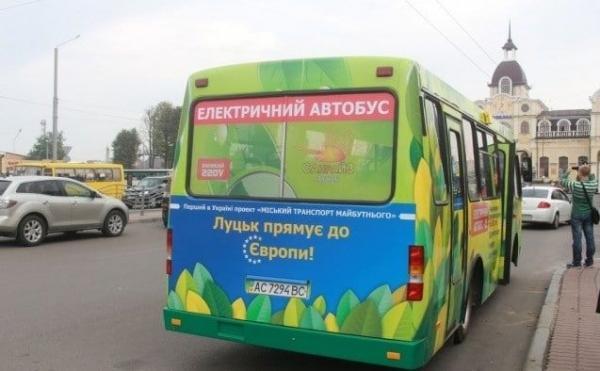 В Украине на маршрут выехал первый электроавтобус