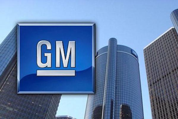 General Motors отзывает с рынка кроссоверы