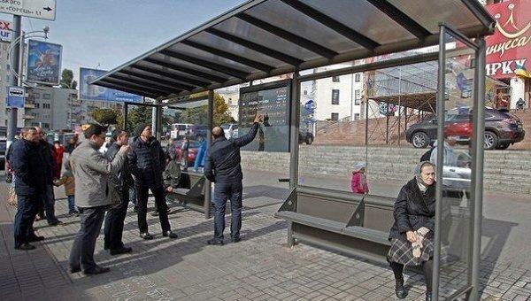 В Киеве появились «умные» остановки