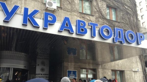 В реформацию Укравтодора задействовали иностранных специалистов