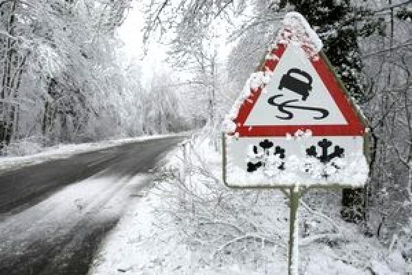 Осторожно! Гололед!