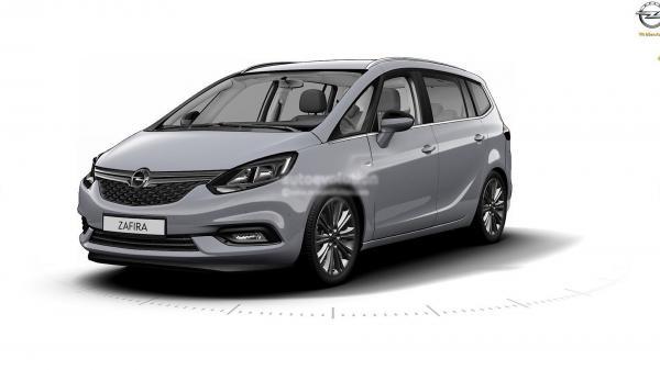 Первые фото обновленного Opel Zafira