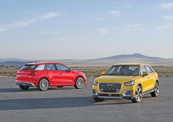 Audi Q2: младший член семьи