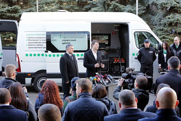 В Украине появились передвижные сервисные центры МВД