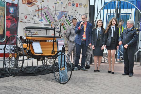 Old Car Land: крупнейший автофестиваль Украины