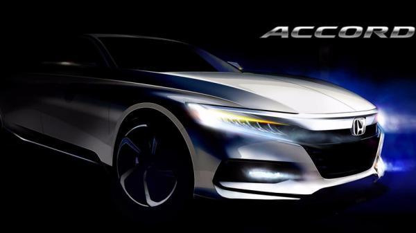 Первые изображения Honda Accord