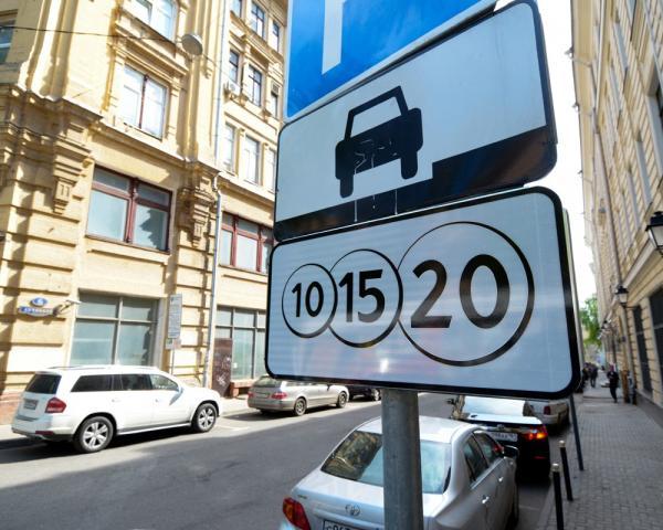 В Киеве введена безналичная оплата парковки