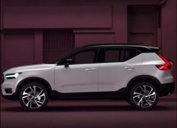 Новый Volvo XC40 полностью рассекречен