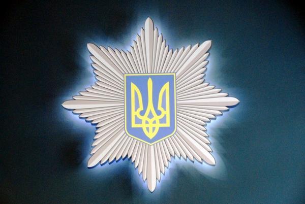 В Украине ликвидировали Управление безопасности дорожного движения