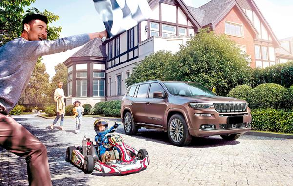 Jeep Grand Commander: новый формат