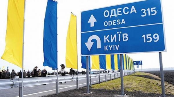 Движение по трассе Киев-Одесса частично ограничено