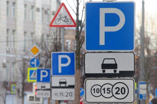 Реформа парковки заработает с осени