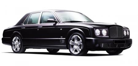 Bentley Arnage Final Series: финальный