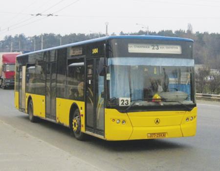 Киев купит автобусы и троллейбусы