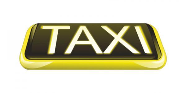 Киев. Муниципальное такси