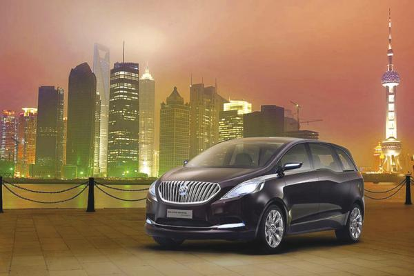 Buick Business MPV: мини-офис в мини-вэне