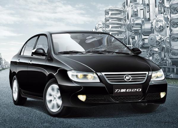 Lifan Motors будет бороться с кризисом в поиске яркого будущего