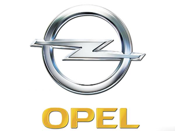 Opel уже не продается?
