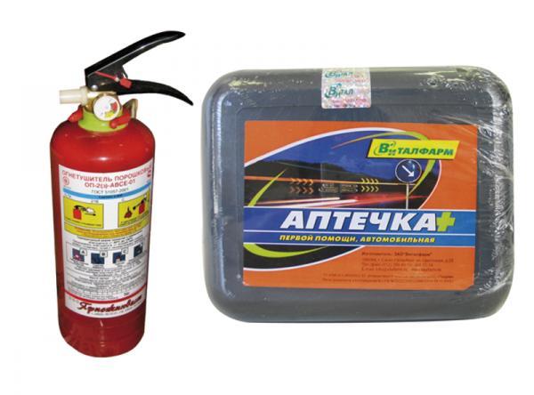 Аптечка та вогнегасники – спрощені умови зберігання