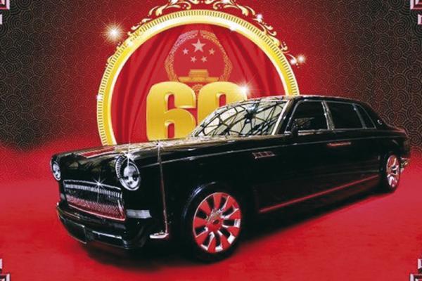 Лимузин Hongqi HQE