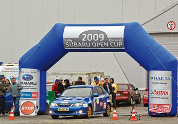 Subaru Open Cup 2009 - заключительный этап