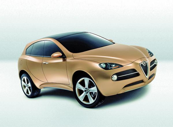 В Alfa Romeo работают над вседорожником Kamal
