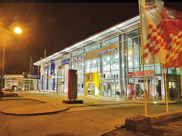 Харьков. Открытие нового автосалона Renault