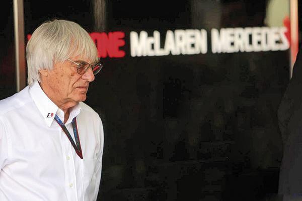 F1: Будут ли изменения в лучшую сторону?