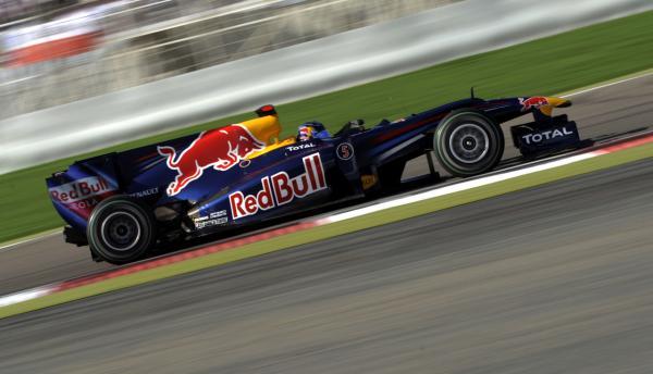 Формула-1: Результаты квалификации Гран-при Китая