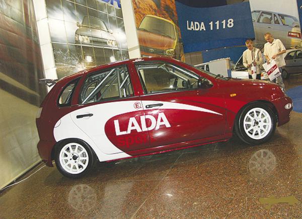Lada Kalina Sport представили украинским покупателям