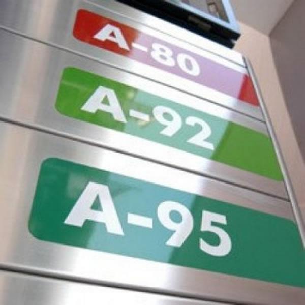 Бензин может снова подорожать