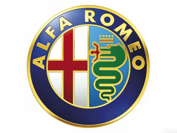 В Alfa Romeo готовят новые модели