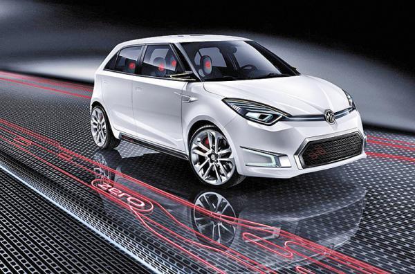 MG Zero Concept: компактный городской автомобиль
