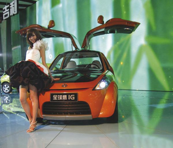 Geely IG: самый дешевый автомобиль в мире