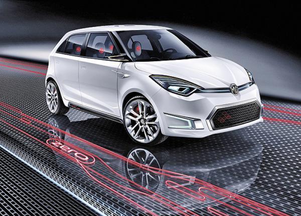 MG Zero станет серийной моделью
