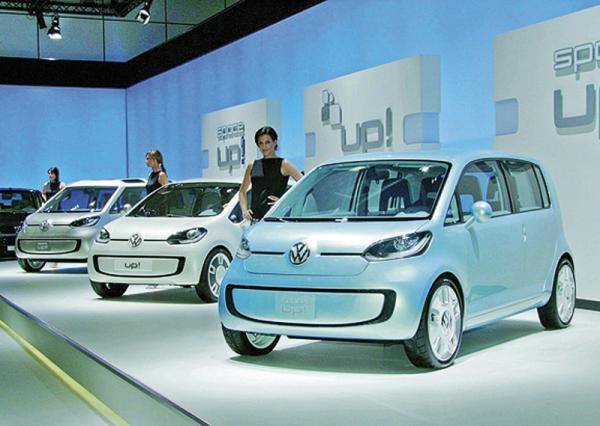 Volkswagen Space Up!: вариант для мегаполисов