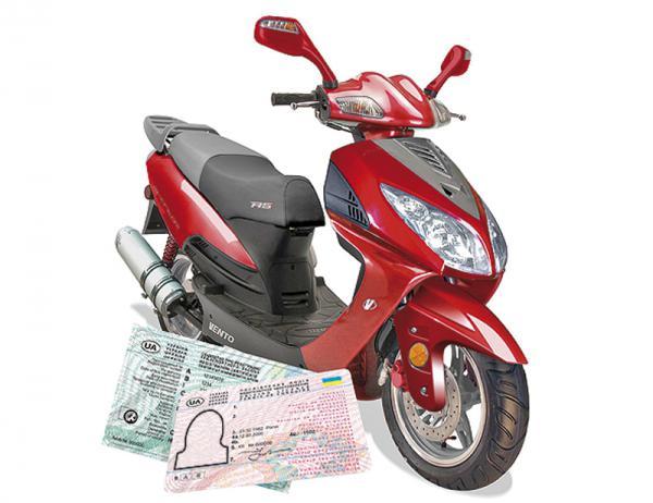 При регистрации скутера только бланки водительского удостоверения и талона техосмотра будут стоить 300 грн.