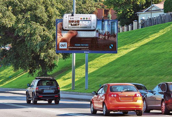 Рекламых щитов вдоль дорог станет меньше