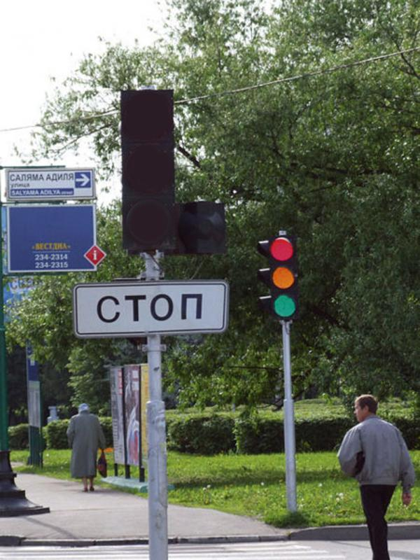 Во Львове светофоры отключили за долги