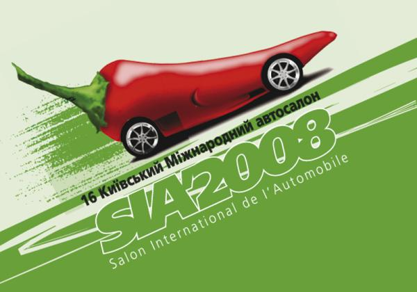 SIA`2008. Послевкусие
