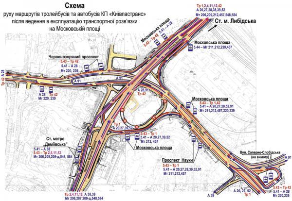 Развязку на Московской площади запустят через две недели