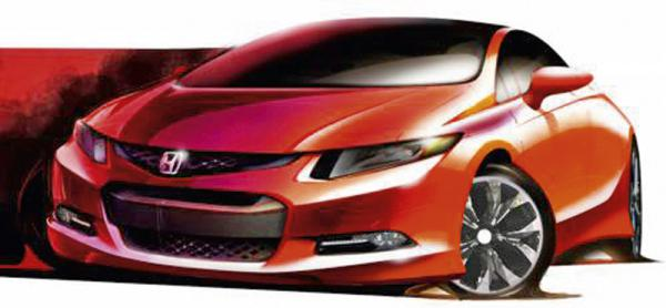 Honda Civic девятого поколения